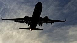 Ινδονησία: Εξαφανίστηκε από τα ραντάρ αεροσκάφος