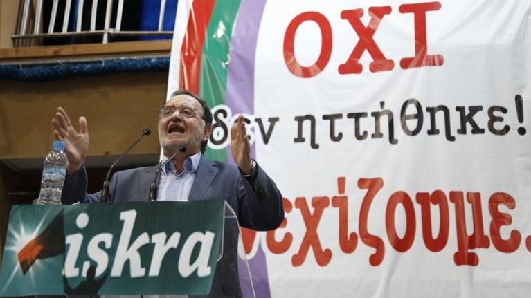 iskrao-tsipras-thelei-na-eksafanisei-tin-aristeri-platforma