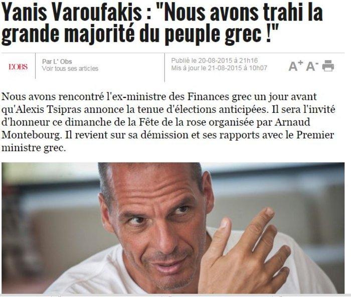 Βαρουφάκης: Δεν θα είμαι υποψήφιος του ΣΥΡΙΖΑ, πρόδωσε το λαό