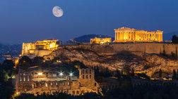 30 σημεία της Ευρώπης που πρέπει να δείτε σ' αυτή τη ζωή:  Η Ακρόπολη 4η