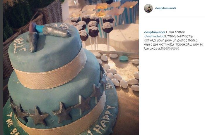 Η τούρτα που έφτιαξε μόνη της η Βανδή για τον γιο της - εικόνα 3