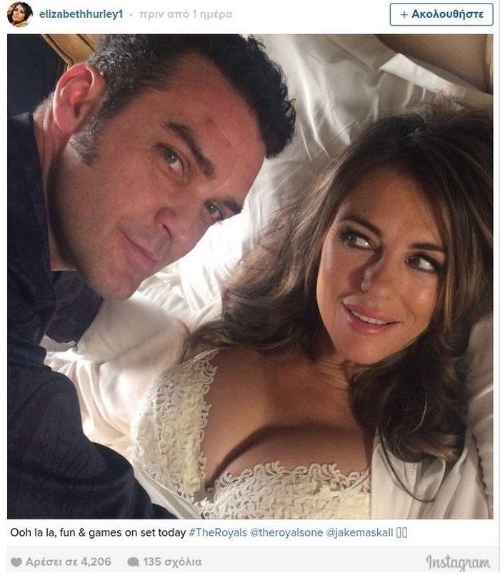 Η σέξι Λιζ Χάρλεϊ στο κρεβάτι με τον Τζέικ Μασκάλ