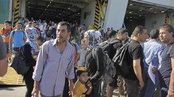 Στον Πειραιά το Ελ. Βενιζέλος με 2.466 πρόσφυγες