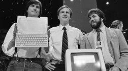 Apple: Από ένα γκαράζ στην κορυφή του κόσμου
