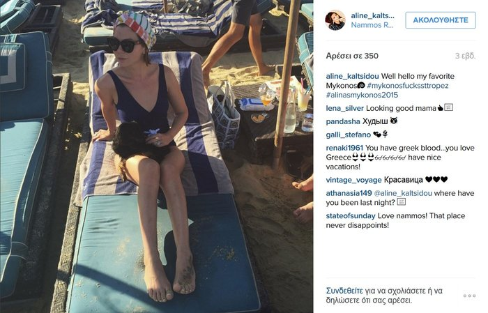 Κόρη Ελληνα κροίσου και διάσημη fashionista στην Ελλάδα για διακοπές