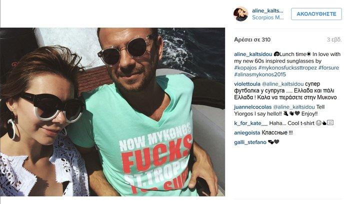 Κόρη Ελληνα κροίσου και διάσημη fashionista στην Ελλάδα για διακοπές - εικόνα 3