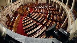 Τα σενάρια αυτοδυναμίας σε μια Βουλή με 7-9 κόμματα