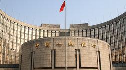 Νέα ένεση ρευστότητας από την Τράπεζα της Κίνας