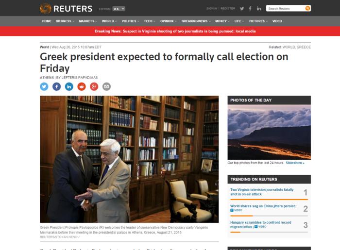 Πηγές Προεδρίας στο Reuters:Οριστικα οι εκλογές στις 20