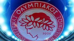 tsampions-ligk-klirwnei-to-apogeuma-gia-ton-olumpiako