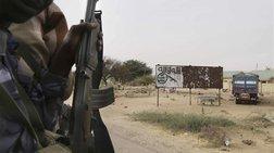 Νίγηρας: Τρεις νεκροί από επιδρομή ισλαμιστών σε χωριό