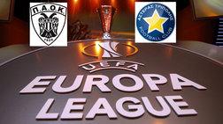 ΠΑΟΚ και Αστέρας Τρίπολης στο Europa League