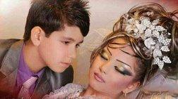 Συγκλονιστικό: Νύφη 10 ετών, βαμμένη σαν μοντέλο και γαμπρός 14! (φωτο)