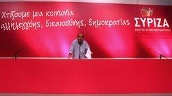 grifoi-tis-sundiaskepsis-i-zwio-mitropoulos-kai-oi-53