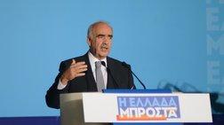 meimarakis-lege-lege-ftasame-na-mas-feswsei-90-dis-o-tsipras