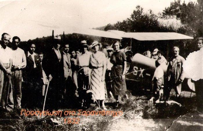 Το ελληνικό ξενοδοχείο «Αναγέννησις»  που είχε αεροδρόμιο για VIP το 1930! - εικόνα 4