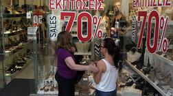 ΕΣΕΕ: Τα capital controls στοίχισαν €1,33 δισ. στον τζίρο του εμπορίου