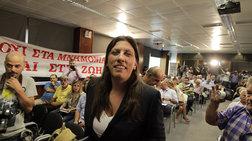 baru-katigorw-kata-tsipra-me-arxigiki-emfanisi