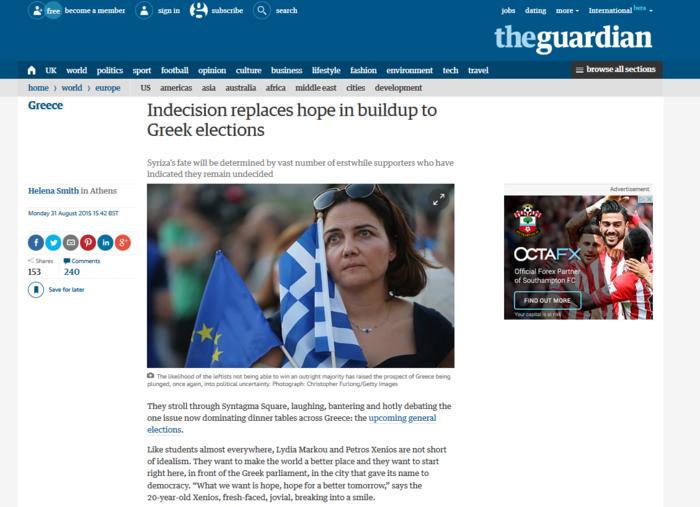 Guardian: Οι αναποφάσιστοι του ΣΥΡΙΖΑ θα κρίνουν τον νικητή
