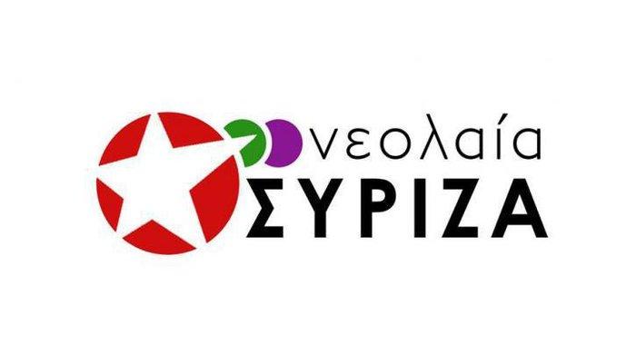 Eγκαταλείπει τον Τσίπρα και η Νεολαία ΣΥΡΙΖΑ