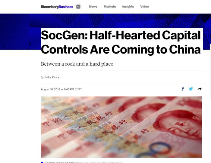 Bloomberg: Στο δρόμο... της Ελλάδας η Κίνα