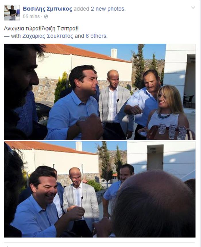 Οι τσικουδιές του Τσίπρα στα Ανώγεια της Κρήτης (φωτό)