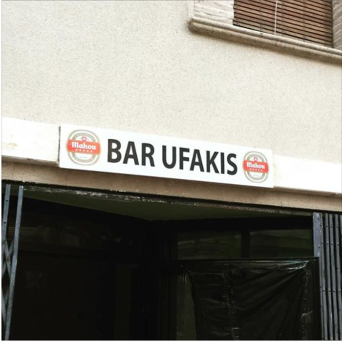 Ο Βαρουφάκης έχει το δικό του μπαρ στην Ισπανία