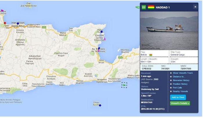 Ρότα για Ηράκλειο το φορτηγό πλοίο με τα όπλα (φωτο)