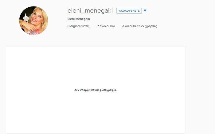Θύμα απάτης στο διαδίκτυο η Μενεγάκη- Τι συνέβη