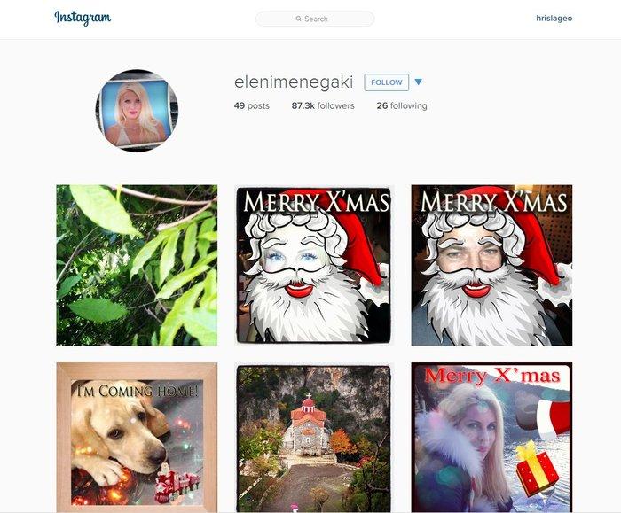 Θύμα απάτης στο διαδίκτυο η Μενεγάκη- Τι συνέβη - εικόνα 3