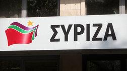 Απάντηση του ΣΥΡΙΖΑ για τα «ρουσφέτια» του Παππά