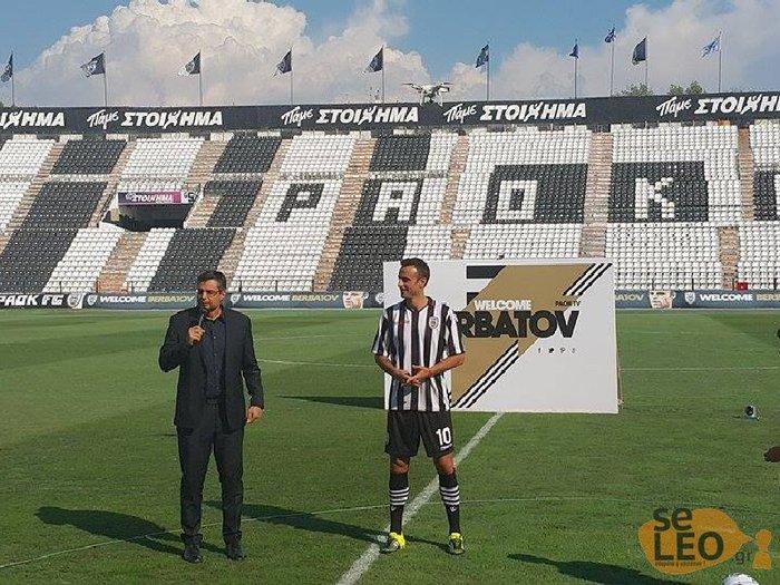 Ο Μπερμπάτοφ αποθεώθηκε κατά την άφιξη του στο γήπεδο του ΠΑΟΚ [Βίντεο] - εικόνα 2