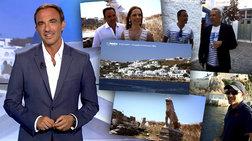 4 εκ. τηλεθεατές λάτρεψαν την Ελλάδα του Αλιάγα στο TF1