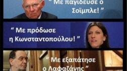 neo-xtupima-adwni-oute-mikra-paidia-den-lene-auta-pou-leei-o-tsipras