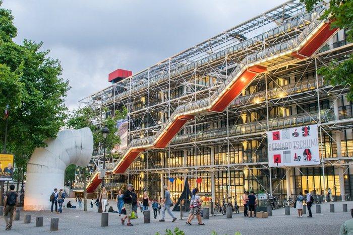 Pompidou Center στο Παρίσι