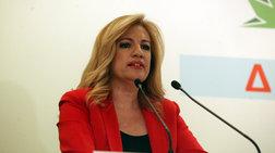 gennimata-tsipras---meimarakis-prosferoun-theama-kai-gelio