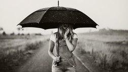 Φθινοπωριάζει. Βροχές και πτώση της θερμοκρασίας