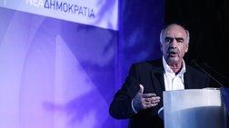 meimarakis-poniroulis-o-tsipras-metethese-tous-forous