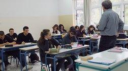 Πείραμα στα σχολεία: πρώτο κουδούνι στις 10 αντί  8
