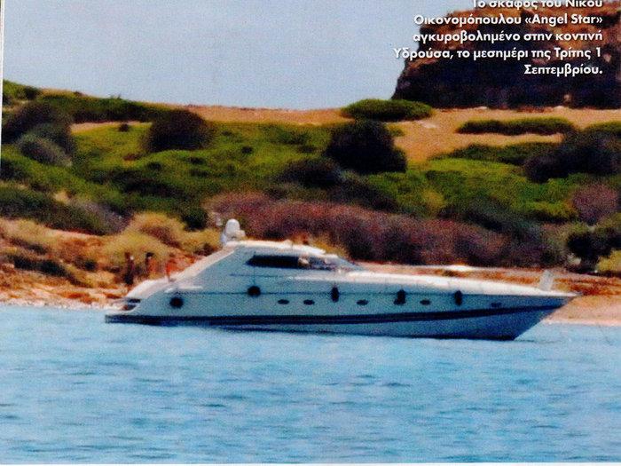 Ο Νίκος Οικονομόπουλος, το σκάφος και η νέα κατάκτηση - εικόνα 3