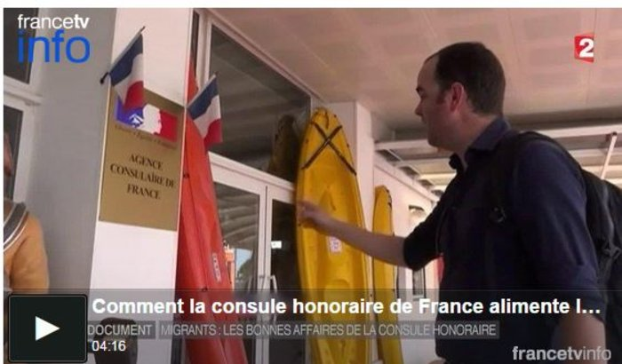 Γαλλίδα πρόξενος πουλούσε φουσκωτά σε πρόσφυγες! [video] - εικόνα 2