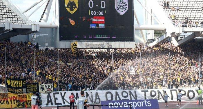 Οι οργανωμένοι της ΑΕΚ έφεραν πρόσφυγες στο ΟΑΚΑ για να δουν το ματς - εικόνα 2