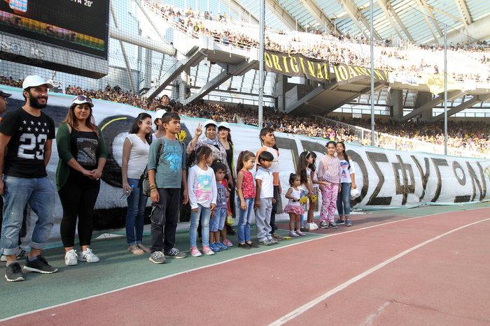 Οι οργανωμένοι της ΑΕΚ έφεραν πρόσφυγες στο ΟΑΚΑ για να δουν το ματς - εικόνα 6