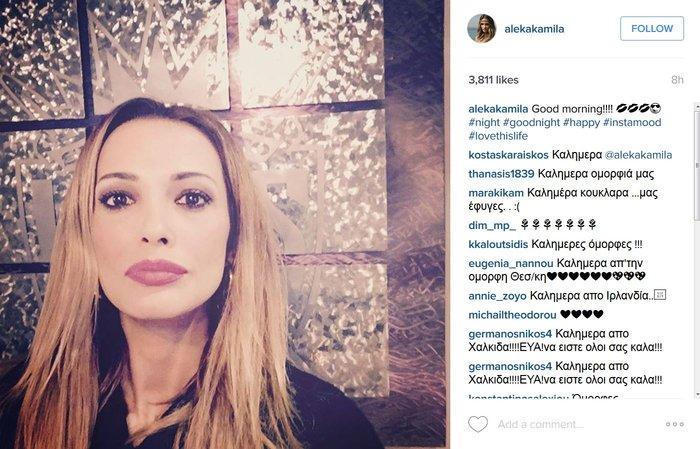 Η Αλέκα Καμηλά μας δείχνει τη νέα ζωή στην Αμερική-Τι ανέβασε στο instagram - εικόνα 4