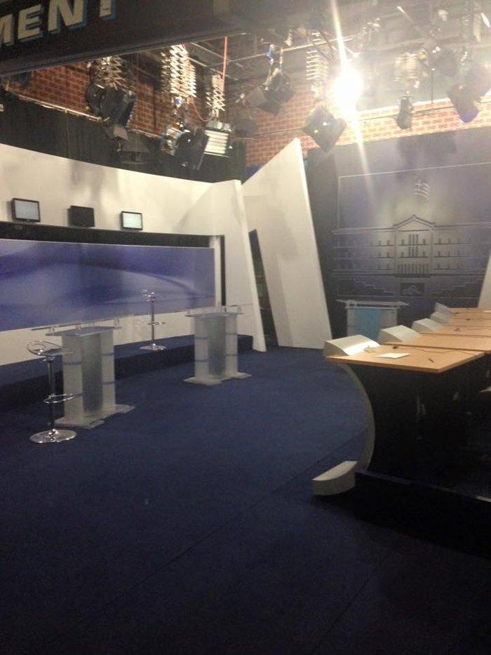 Aυτό είναι το σκηνικό στην ΕΡΤ για το αποψινό debate - εικόνα 3