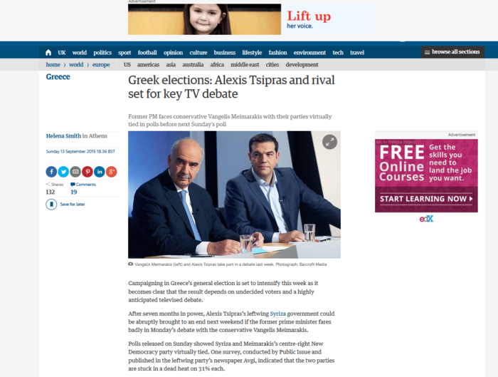 Guardian: Debate και αναποφάσιστοι θα κρίνουν τον νικητή