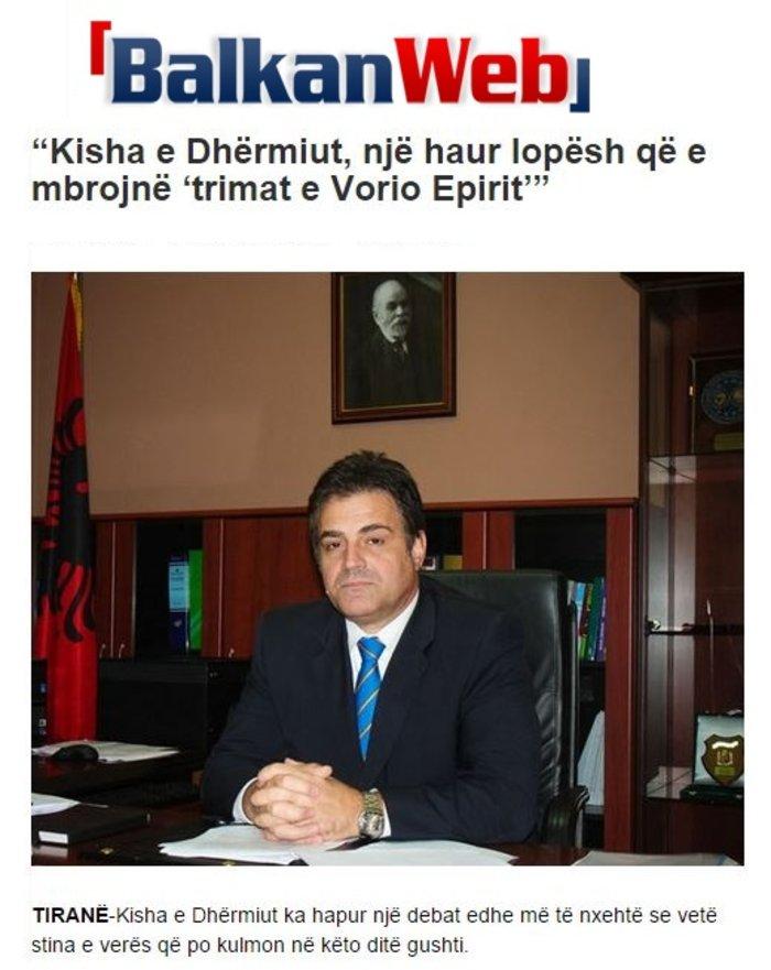 Αλβανός υπουργός προκαλεί τους Βορειοπειρώτες: να τους διώξουμε με βάρκες