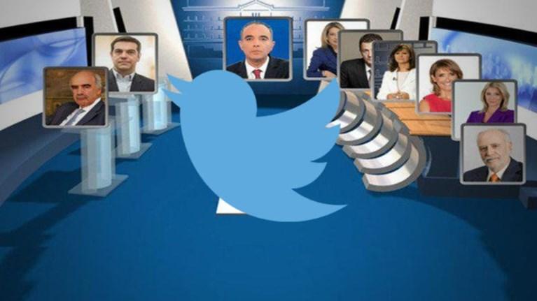 to-twitter-pire-fwtia-kai-sxoliazei-olous-kai-ola