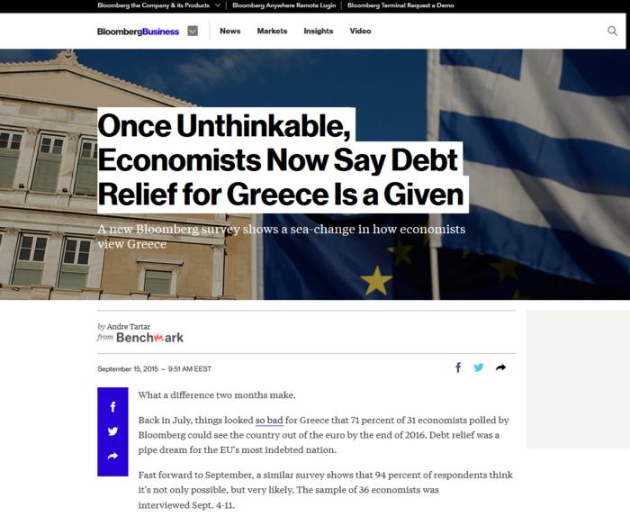 Πολύ πιθανή η ελάφρυνση χρέους της Ελλάδας, λένε οι οικονομολόγοι