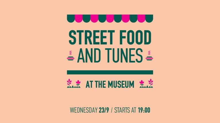street-food-and-tunes-katalipsi-se-apo-ta-omorfotera-mouseia-tis-polis